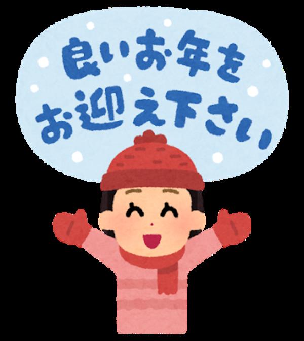 年の暮れ【キッチン・ブレス日記】