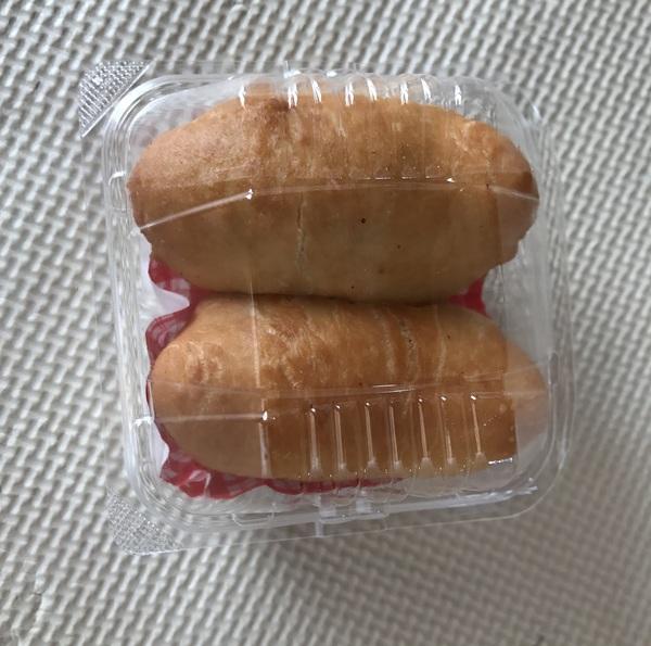 おいしいピロシキ!【キッチンブレス日記】
