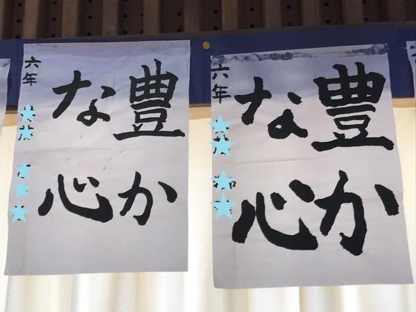 学習発表会!【キッチンブレス日記】