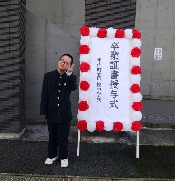 卒業おめでとう!【キッチン・ブレス日記】
