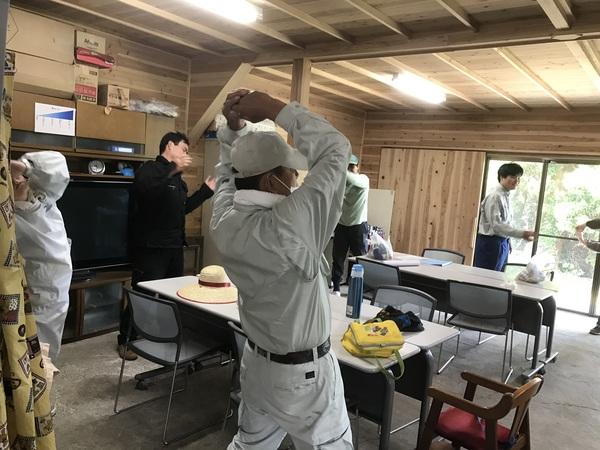 ラジオ体操【キッチン・ブレスNEWS】