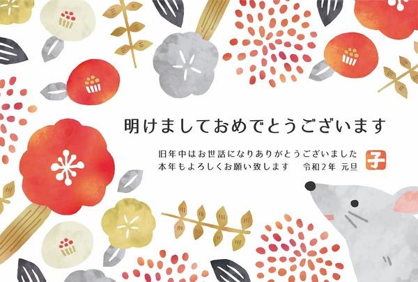謹賀新年【キッチン・ブレスNEWS】