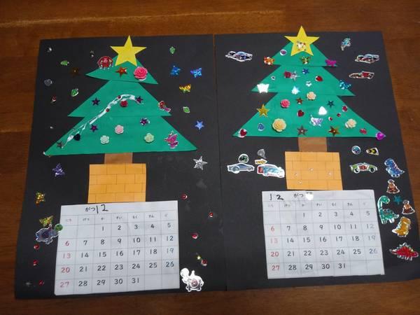 12月のカレンダー(*´∀`*)ノ。+゜*。