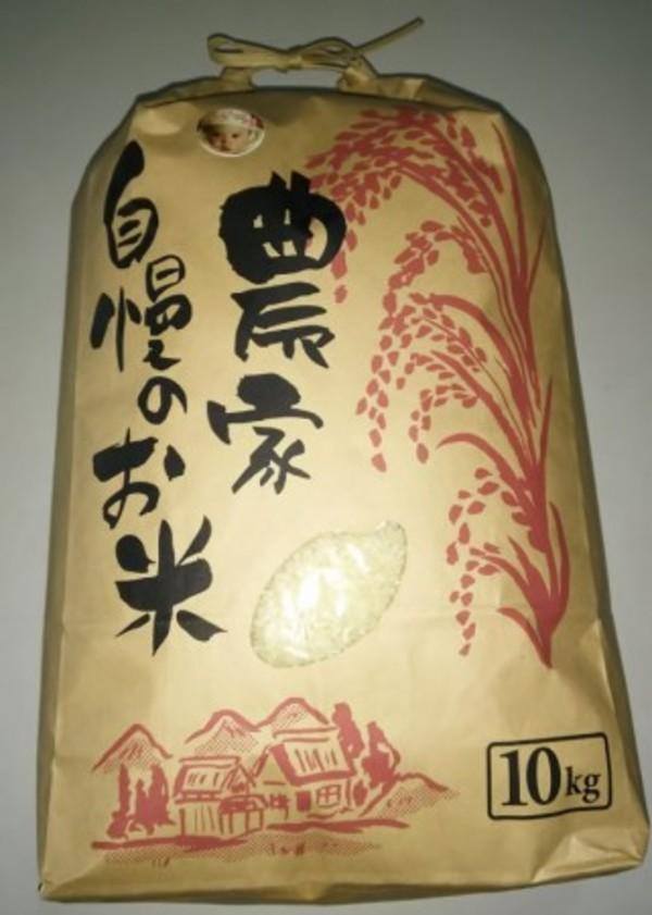 龍珠米 10kg(玄米)